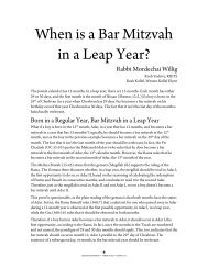 When is a Bar Mitzvah in a Leap Year? - YU Torah Online