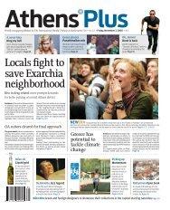 Athens Plus