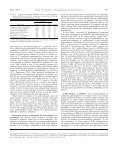 antheridiogen production and response in polypodiaceae species - Page 5