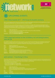 UPCOMING EVENTS - CIMA