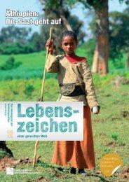 Äthiopien: Die Saat geht auf - Dreikönigsaktion