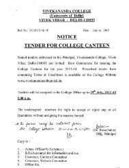 TENDER FOR COLLEGE CANTEEN