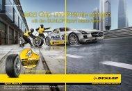 teilnahmeformular herunterladen - Dunlop