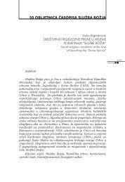 pdf (305 KB), Hrvatski, Str. 419