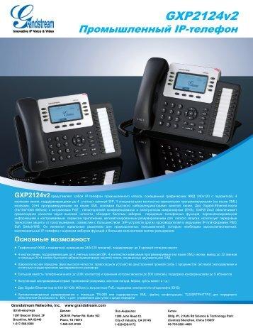 GXP2124v2 - Grandstream Networks