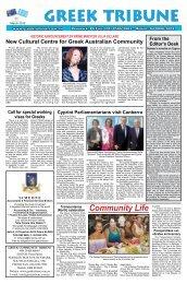 έξυπνα πρωτοσέλιδα χρονολογίων ιστοσελίδες μουσουλμανική ραντεβού της Ερυθραίας