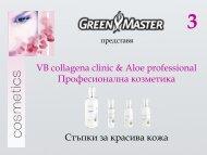 VB collagena clinic & Aloe professional ... - Green Master
