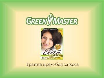 Боя за коса Elita Color - Green Master