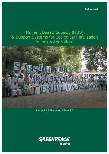 Nutrient Based Subsidy (NBS) - India Environment Portal