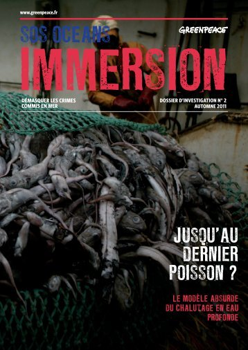 Immersion - Greenpeace