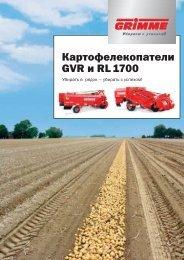 GVR / RL 1700