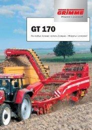GT 170