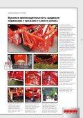 SE 75/85-55 - Page 5