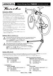 Bicycle Storage Stand TANCHO instructions manual - Grofa