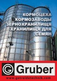 kopma - Gruber Maschinen GmbH