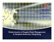 Modernization of Supply Chain Management in Hospital ... - GS1