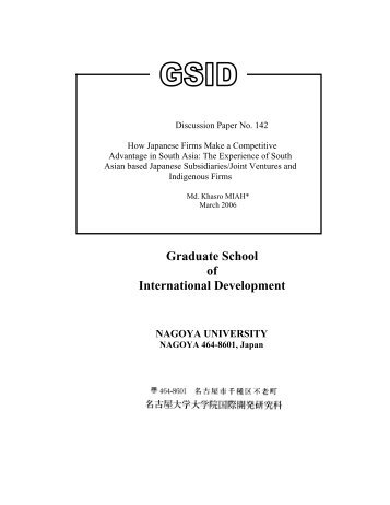 Graduate School of International Development