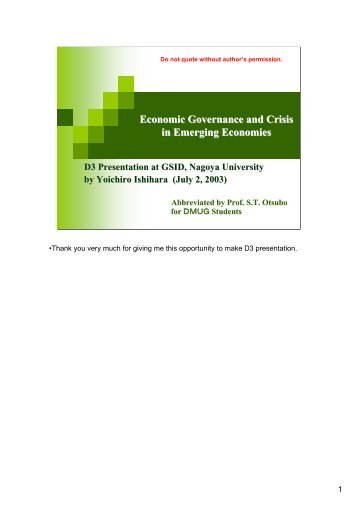 Economic Governance and Crisis in Emerging Economies
