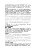 力必平膜衣錠1公絲Requip Film-coated Tablets ... - 荷商葛蘭素史克 - Page 7