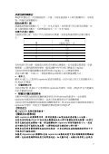 力必平膜衣錠2公絲Requip Film-coated Tablets ... - 荷商葛蘭素史克 - Page 2