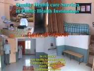 Govt. of Gujarat - Health and Family Welfare Department