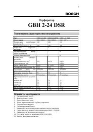 ?????????? GBH 2-24 DSR - Tools.by