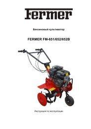 ?????????? ??????????? FERMER F?-651/652/652B - Tools.by