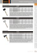 p1 00-21-Helvetica.cdr - Tools.by - Page 7