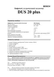 DUS 20 plus - Tools.by