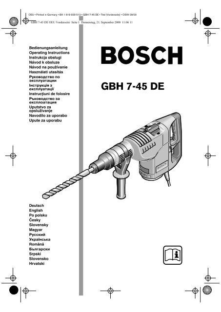 GBH 7-45 DE OEU - Buch - Tools.by