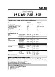 ???????????? PSE 150, PSE 180E - Tools.by