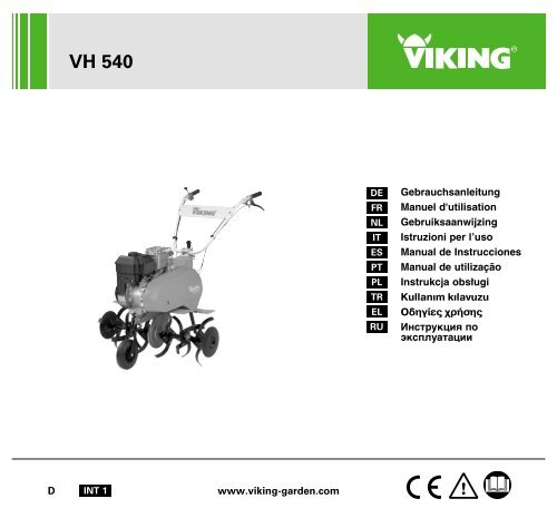 VH 540 - Tools.by