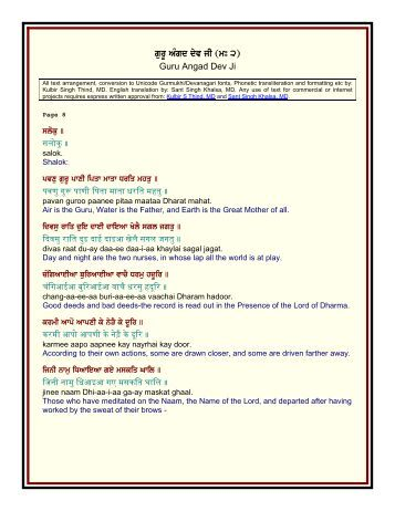 TRANSLATION DUKH BHANJANI ENGLISH PDF SAHIB