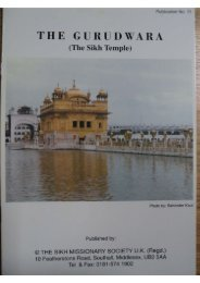Full page photo - Gurmat Veechar