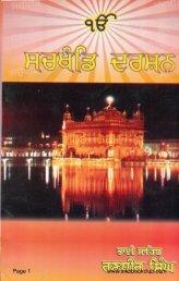 Page 1 www.sikhbookclub.com - Gurmat Veechar