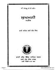 Sukhmani Steek-Bhai Vir Singh Punjabi.pdf - Vidhia.com