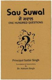 (English) - Principal Satbir Singh - Vidhia.com