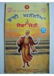 Sewajyoti.2001.Novem.. - Gurmat Veechar