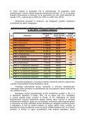 Finansowanie oraz koszty związane z realizacją zadań ... - GZOiW - Page 6