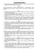 Rozdział I - Gminny Zarząd Oświaty i Wychowania w Strzelcach ... - Page 6