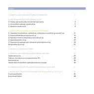 2012-2013 opetussuunnitelma - HAAGA-HELIA ammattikorkeakoulu