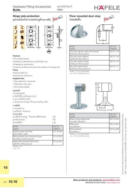 Door Steps (PDF 0 62 MB) - Hafele