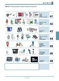 HAHN+KOLB Catalogue China 2007 - Chapter 4