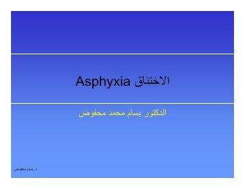 الاختناق Asphyxia.ppt [Compatibility Mode]