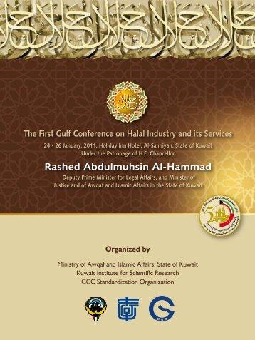 Download PDF - Halal Control