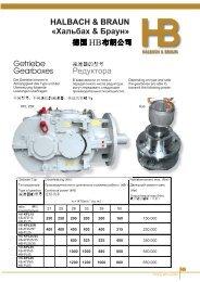 Halbach & Braun Industrieanlagen GmbH & Co.KG