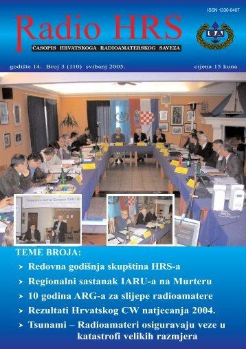 Radio HRS 3/05 - Hrvatski Radioamaterski Savez
