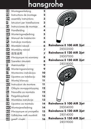 Raindance E 100 AIR 3jet 28502000 Raindance E 120 ... - Hansgrohe