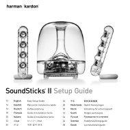 SoundSticks® II Setup Guide - Harman Kardon