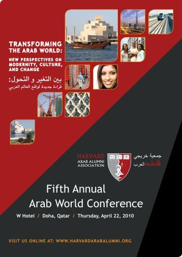 Fifth Annual Arab World Conference - Harvard Arab Alumni